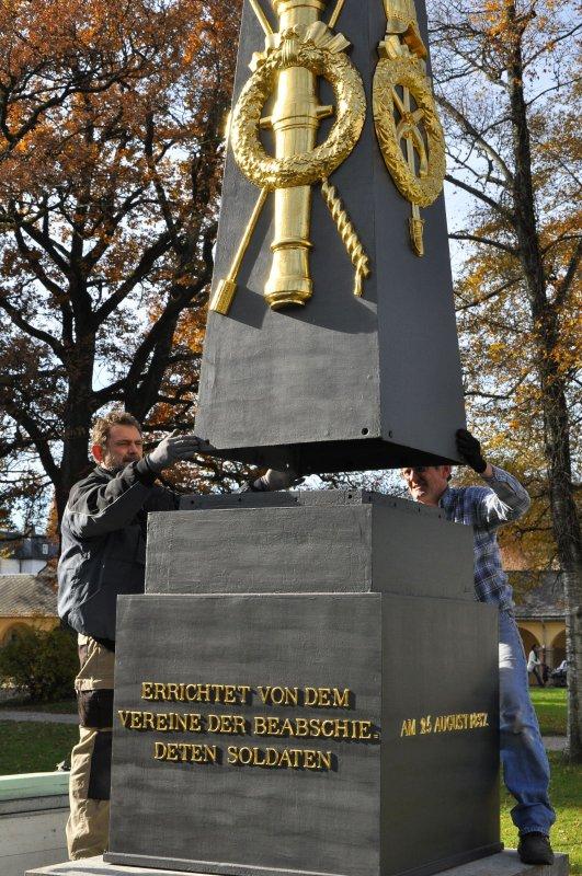 Kriegerdenkmal Traunstein